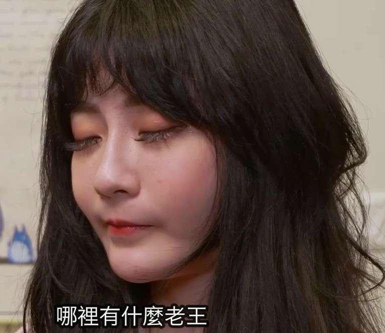 MD&皇家华人原版 无奈下海妹子[1+426M]